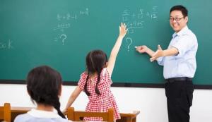 تدریس خصوصی ابتدایی در تهران